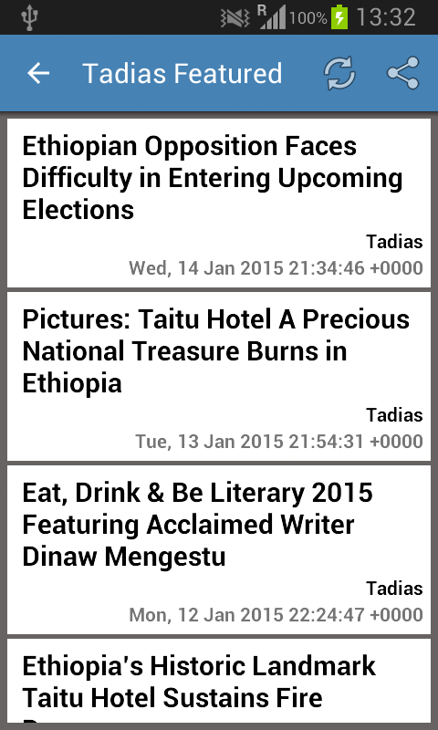 Ethiopia Newspapers- screenshot
