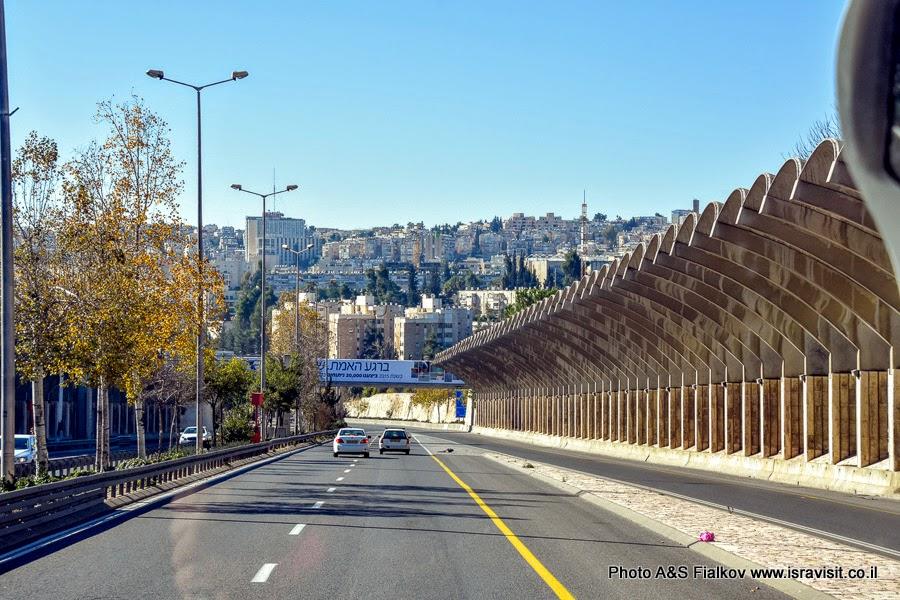 Шоссе в Иерусалиме. Вдоль забора безопасности.