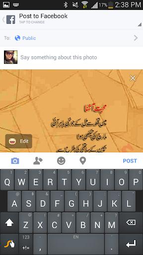 Parveen Shakir 1.1 screenshots 7