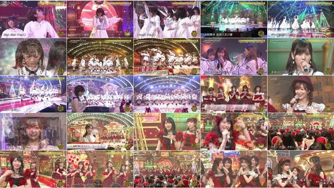 181224 (720p+1080i) AKB48 欅坂46 乃木坂46 Part – CDTVスペシャル! クリスマス音楽祭2018