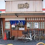 Endo Sushi in Osaka, Osaka, Japan