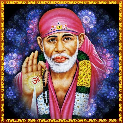Sai Baba Songs Telugu