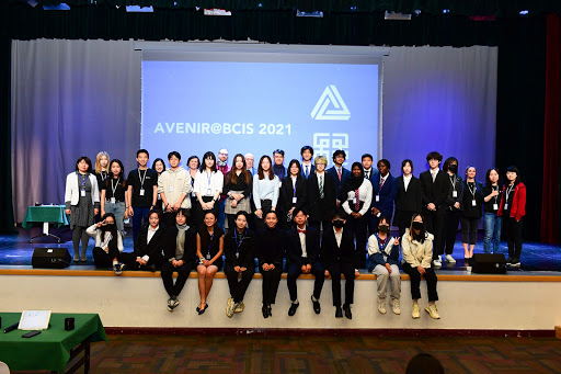 BCIS Hosts Fourth Annual Avenir Business Competition
