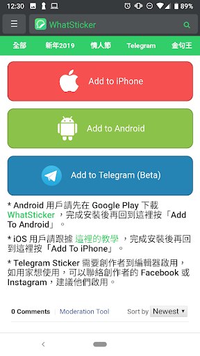 Screenshot for WhatSticker - Free Sticker Store for WhatsApp in Hong Kong Play Store