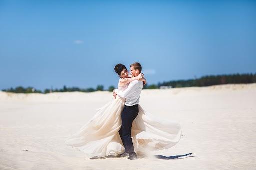 Bryllupsfotograf Olga Khayceva (Khaitceva). Bilde av 21.04.2019