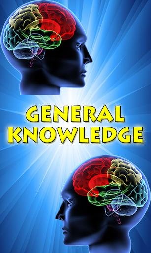 일반 지식
