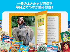Epic! 無制限に読める子供向けの本のおすすめ画像4