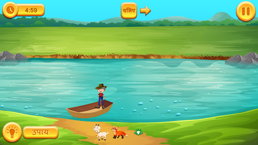 River Crossing IQ Hindi Puzzle apklade screenshots 2