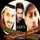 اناشيد - إسلامية for PC-Windows 7,8,10 and Mac