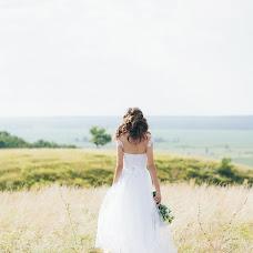 Wedding photographer Lena Zaryanova (Zaryanova). Photo of 01.09.2018