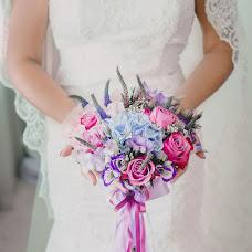 結婚式の写真家Ekaterina Yarec (yarets)。16.07.2014の写真