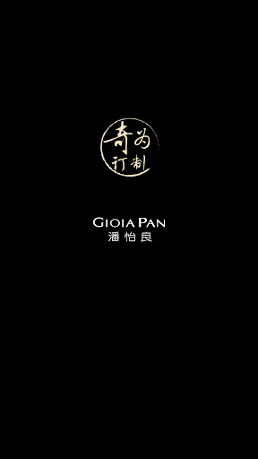 GIOIA PAN AR