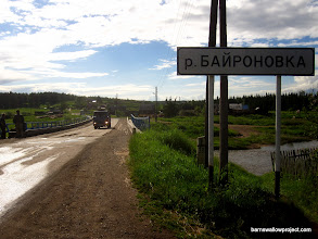 Photo: Welcome to Byronovka: home of H.r. rustica and H.r. tytleri