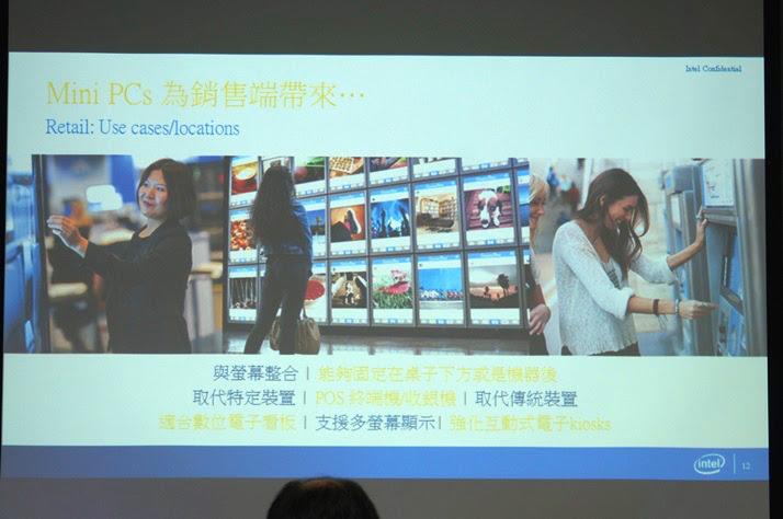 Lemel推出Intel智慧電腦棒和迷你 PC之V.PC、Q.PC4990元就有喔!