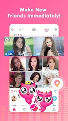 MeMe Live - Live Stream Video Chat & Make Friends APK 8