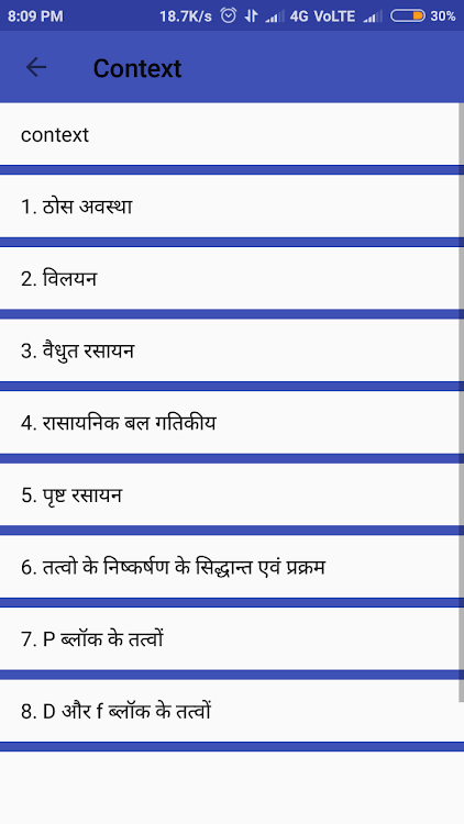 NCERT Chemistry I 12th (Hindi) – (Android Apps) — AppAgg