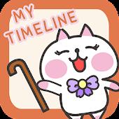 My Timeline 行事曆