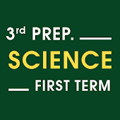 El-Moasser Science 3prep . T1
