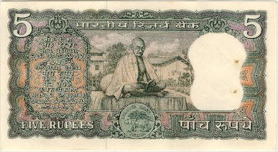 Photo: C10 Reverse Gandhi Centenary issue.