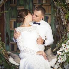 Wedding photographer Regina Belokleyceva (regina). Photo of 07.09.2016