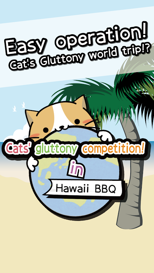 Cat's gluttony competition- screenshot
