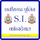Chhattisgarh Si Police Exam (app)