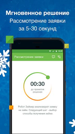 схема метро москвы карта москвы