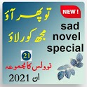 Mujh Ko Rulao Romantic sad Urdu Novels stories2021 icon