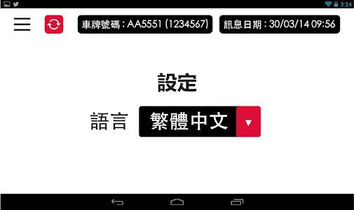 ITT Messenger screenshot 5
