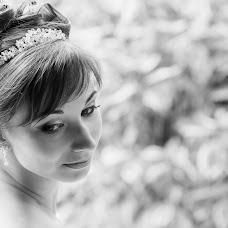 Wedding photographer Svetlana Rodimova (uglich). Photo of 26.03.2016