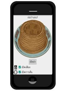 ไฮโล App Latest Version  Download For Android 2