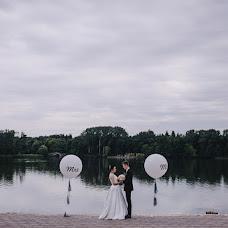 Wedding photographer Anastasiya Bukreeva (Bukreeva). Photo of 23.08.2017
