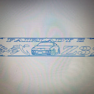 300ZX (Z32)  平成7年のカスタム事例画像 鷹さんの2021年01月20日00:32の投稿