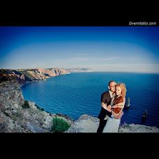 Wedding photographer Aleksandr Dvernickiy (busi). Photo of 04.03.2015