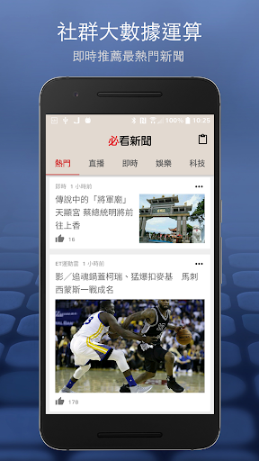 [問題] 寫譜app - 看板Drum - WEB批踢踢(PTT) - webptt.com ...
