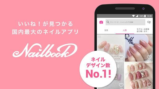Nailbook - nail designs/artists/salons in Japan 3.10.2 screenshots 1