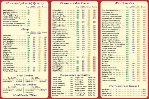 Pushpak Vihar menu 8