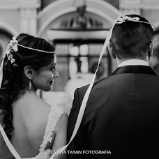 Wedding photographer Silvia Tayan (silviatayan). Photo of 15.01.2018