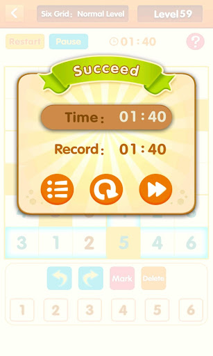 Sudoku Alliance 玩解謎App免費 玩APPs