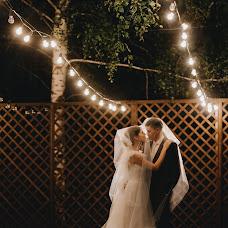 Wedding photographer Anna Kanina (kanna). Photo of 10.07.2017