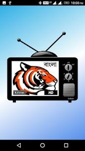 TV Bengal (বাংলা টিভি)- All Live TV 3
