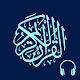Download Mohamed Siddiq El Minshawi complete Quran offline For PC Windows and Mac