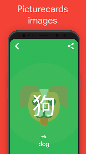 Chinese HSK 1 7.2.3 screenshots 1