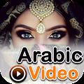 Arabic Songs : Arabic Video : Hit Music Video Song APK