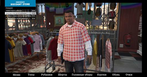 Clothing in GTA 5 1.0.1 screenshots 5