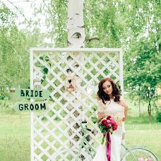 Wedding photographer Alina Shevareva (alinafoto). Photo of 23.07.2017