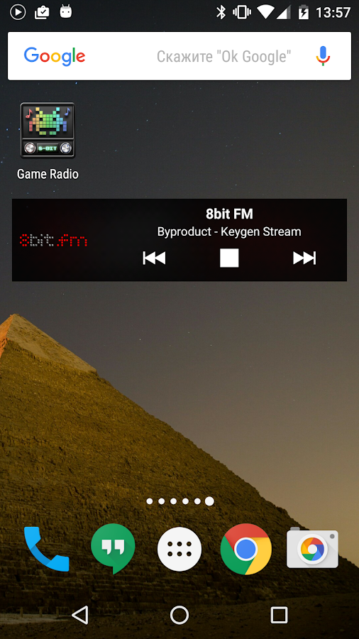 8-bit Radio- screenshot