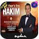 Download 2019 HASSEB Hakim اغاني حكيم حاسب بدون انترنت For PC Windows and Mac