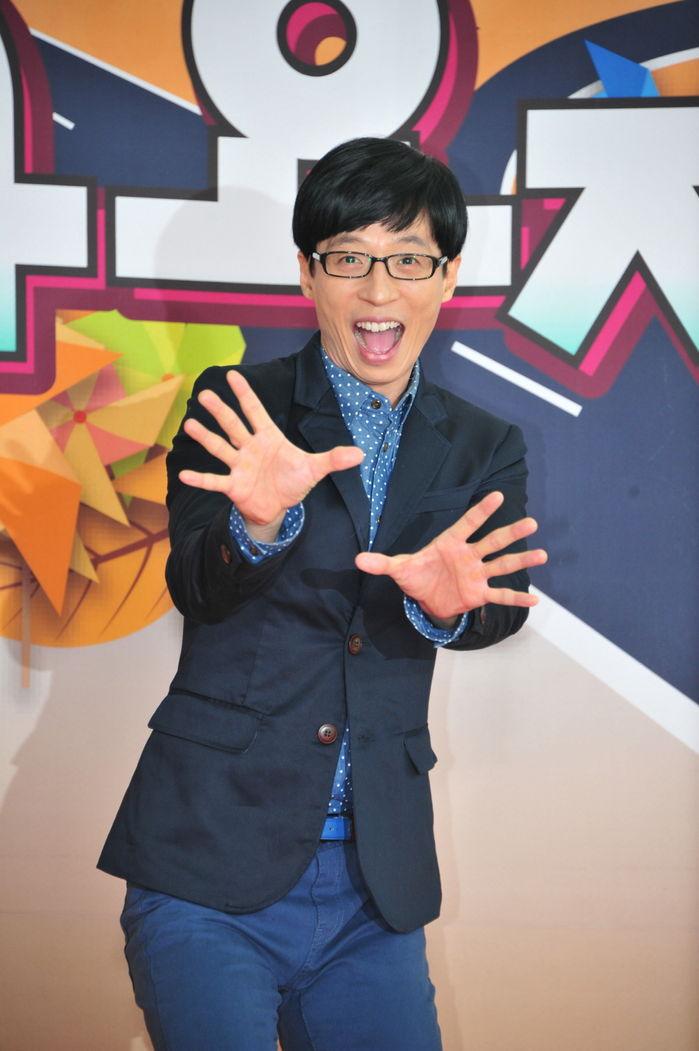 yoojaesuk2