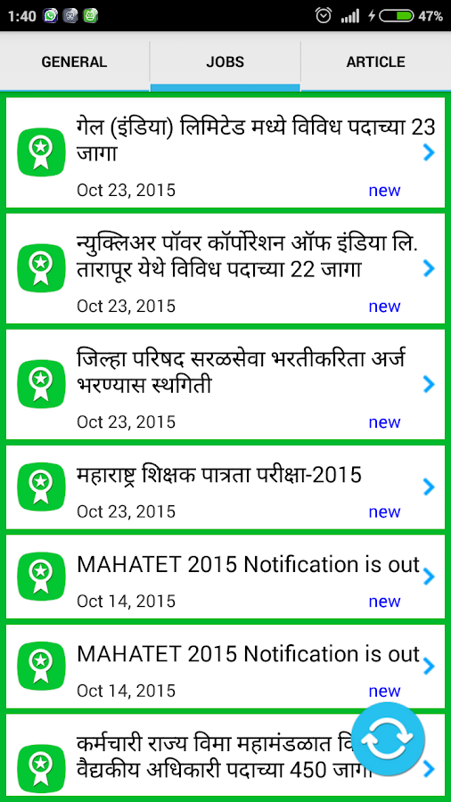 Learn English Grammar- Marathi- screenshot